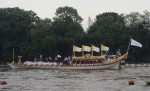 LONDON 2012:  OLYMPIC FLAME